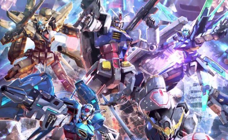 Gundam Extreme VS. Maxiboost ON