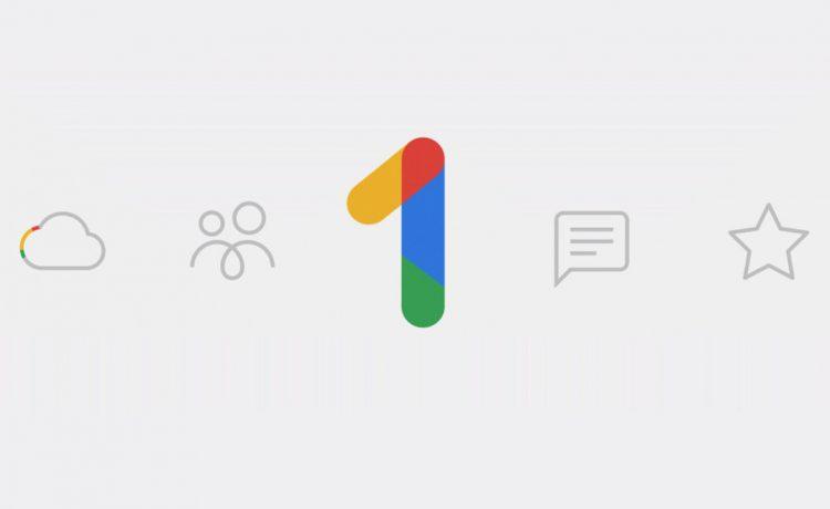 خدمة google one
